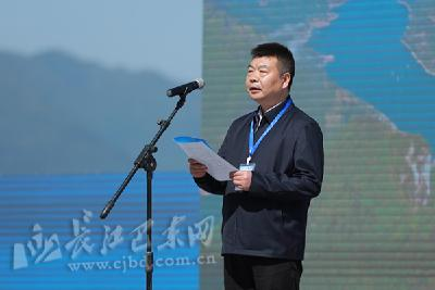 第九届长江三峡(巴东)纤夫文化旅游节开幕
