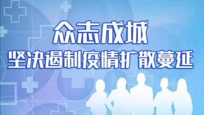 """北京""""超强阵容医疗队""""抵汉"""