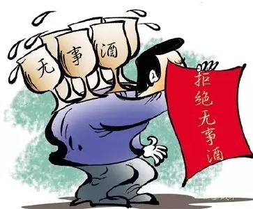 """咸丰:整治""""无事酒""""乱象"""