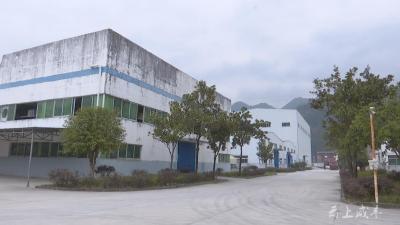 咸丰朝阳寺镇:工业企业复工复产 力争实现开门红