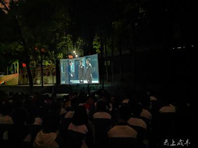 看红色电影  增豪情壮志 ——党史题材电影走进咸丰县民族中学