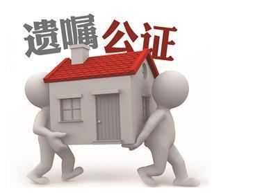 咸丰:公证上门服务解民忧