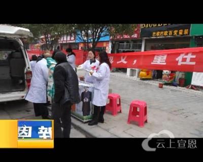 晓关:开展艾滋病防治宣传活动