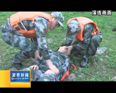 县人武部开展防汛应急演练