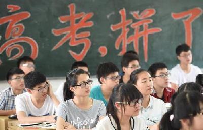 """湖北明年启用""""3+3""""高考模式 外语可以考2次"""