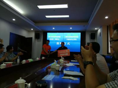 西湖区网联会与我县县电子商务协会签订精准扶贫战略合作协议