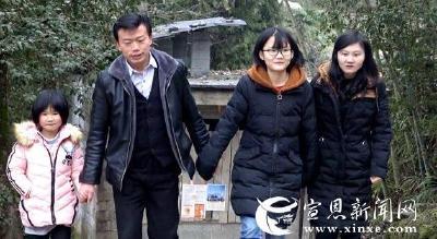 """【出彩宣恩】杨胜超家庭:""""让村民都可以回乡照顾家庭"""""""