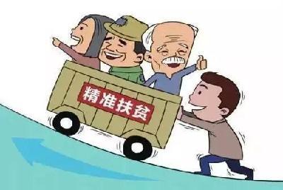 """珠山镇:强化""""尖刀班""""队员安全管理"""