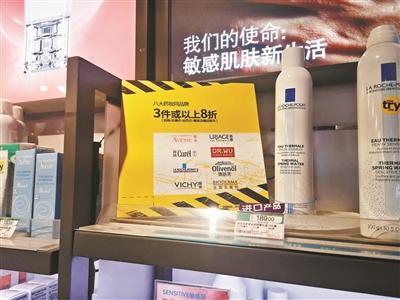 """国家药监局一纸禁令带来市场震动:""""药妆""""称谓大面积消失"""
