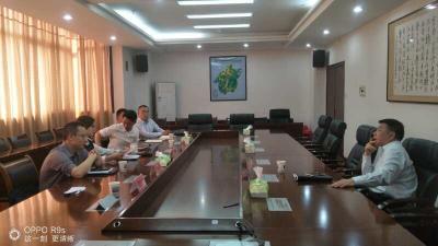 宣恩县政府召开专题会议为茶叶生产企业解困