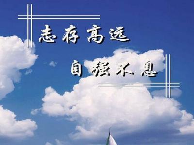 """华为海思总裁:备胎一夜转""""正"""",今后要科技自立"""