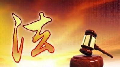 民间借贷起纠纷 用法律解决