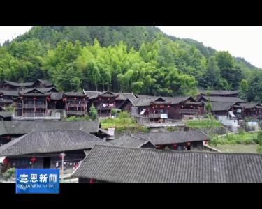 县委农业农村体制改革专项小组会议召开
