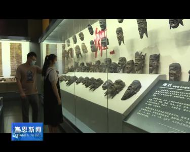 县民族博物馆恢复开放