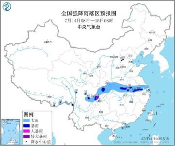 江汉江淮等地有强降雨 江南中南部华南大部有高温