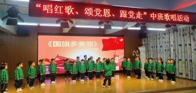 """宣恩县民族幼儿园开展""""童心永向党 献礼建党百年""""红歌合唱活动"""