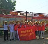 市国资委助力樟树岭村开展灾后重建工作