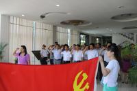 鄂州市审计干部赴党员干部教育基地开展主题 党日活动