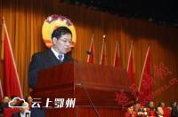 鄂州市政协七届二十八次主席会议召开