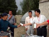 市红十字会志成益道志愿者服务队送温暖