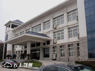 中国老年大学协会考察鄂州老年大学建设