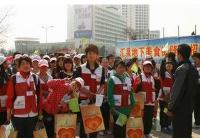 为爱而行 800多名志愿者徒步健行18.8公里