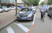 市城管局施划停车泊位线2万余米