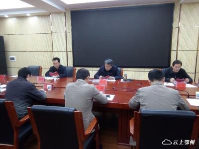 李兵参加市委办第一支部主题党日  学习全会精神