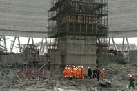 习近平对江西丰城电厂坍塌事故作重要指示 李克强作批示