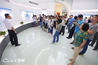 中国地质大学(武汉)考察团来葛店考察