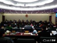第七个五年法治宣传教育的决议获市人大通过