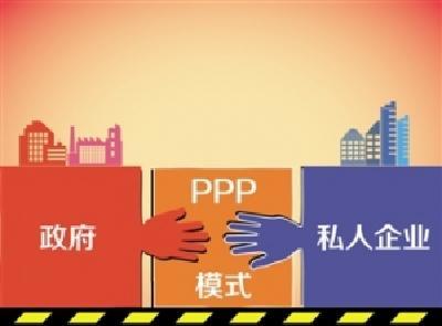 王立:冲刺全年目标任务深入推进PPP建设模式