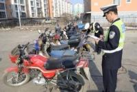 截至目前 联合执法人员共查扣违法摩托车2107台