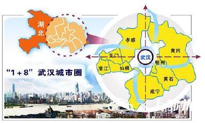 """武汉城市圈党校专家齐聚鄂州  研讨""""两型社会""""建设"""