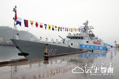 鄂州舰舰歌《亮剑蔚蓝》录制完毕  下月进入海军序列