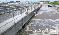 全域一体全程监控 城镇污水处理率达90%