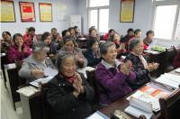 中国老年大学协会来鄂州考察老年大学建设