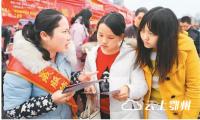 中国今年就业形势将保持稳定 重点群体需引起注意