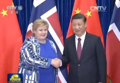 习近平会见挪威首相索尔贝格