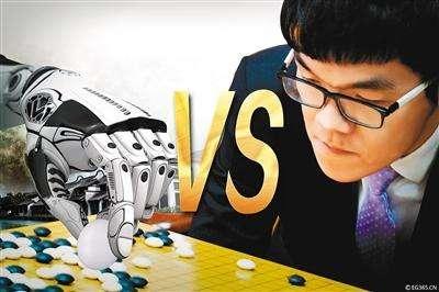 """人类棋手将在乌镇与阿尔法狗""""合作""""下棋"""