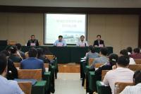 鄂城区举办财政财务业务知识培训班