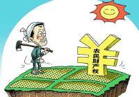 4月起至10月底  鄂州大举措专项治理土地征收