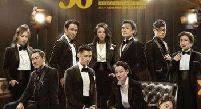 第36届香港金像奖:惠英红爆冷夺最佳女主角