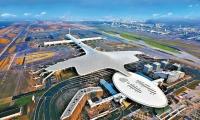 李兵:主动担当 加速推进航空都市区建设
