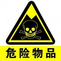 梁子湖警方一日抓获两名非法运输危险物品人员