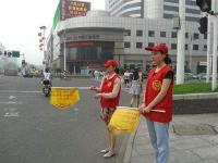 志愿服务看鄂州 志愿者服务文明创建