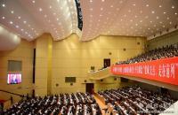 新一届湖北省纪委领导班子产生