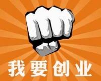 鄂州高层次创新创业人才团队项目申报启动