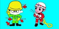 消防安全知识培训走进医院