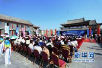 2017中国创业创新博览会在乌兰察布开幕